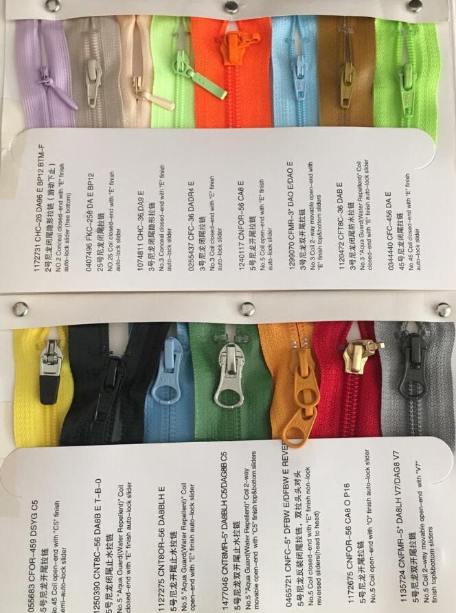 尼龙拉链款式和品种